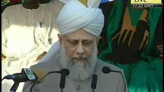 Jalsa Salana Ghana 2008, Concluding Address by Hadhrat Mirza Masroor Ahmad, Islam Ahmadiyya