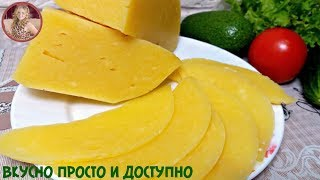 как из творога сделать сыр в домашних условиях видео рецепт