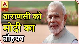 PM Modi To Celebrate Birthday In Varanasi Today | ABP News