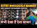 Kites wholesale market  | Best market for business purpose |  Lal kuan, new delhi
