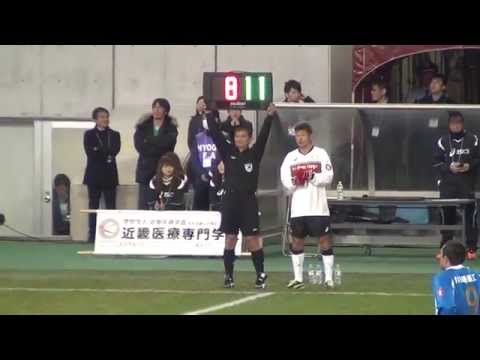 Kazuyoshi Miura  20150117 Charity match 2nd-half #1