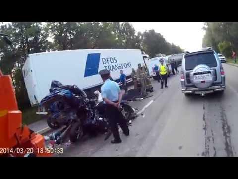 Авария на Старом Симферопольском шоссе 24.07.2016
