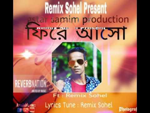 random sakib Remix sohel