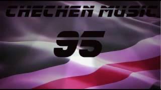Чеченский очень крутой клип