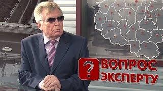 Программа «Вопрос эксперту». Олег Лукичев – о работе Тульской областной Думы третьего созыва