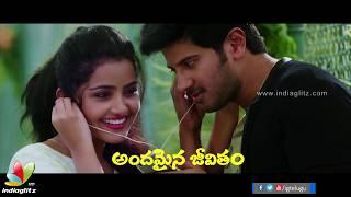 Gambar cover Andamaina Jeevitham Trailer || Anupama Parameswaran || Dulquer Salmaan || Sathyan Anthikkad