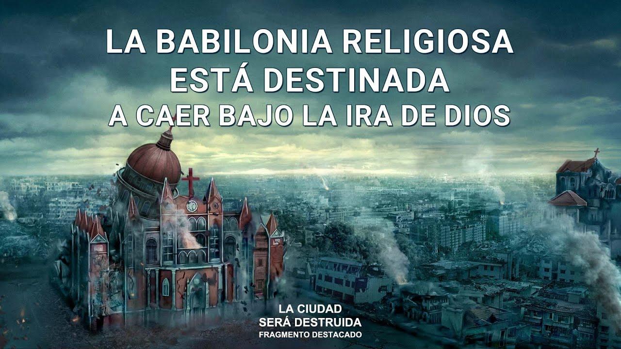 """Película evangélica """"La ciudad será destruida"""" Escena 5 - La Babilonia religiosa está destinada a caer bajo la ira de Dios"""