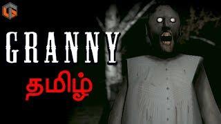 Granny விடாது கிழவி Horror Game Live Tamil Gaming