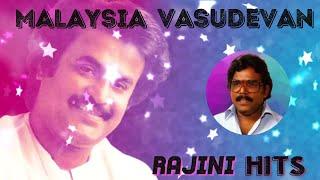 Malaysia vasudevan evergreen tamil hits|Rajinikanth hit songs tamil jukebox|Malaysia vasudevan Hits