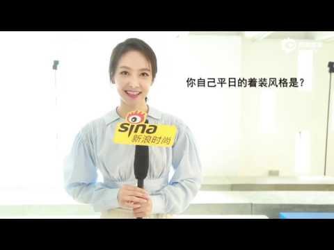 [HD] 160930 Victoria - Paris Fashion Week 2016 Sina Interview