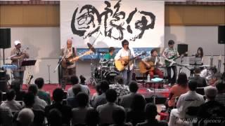 IYONOKUNI LIVE Vol.27 cococu Special Live @ウエルピア伊予 2015.5.24...