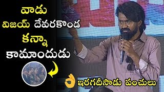 Rahul Ramakrishna Hillarious Punches At Husharu Movie Pre Release Event   Telugu Varthalu