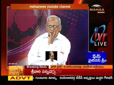 Editors Time Discussion With Chief Editor IVR Part 03    27-05-2016    Mahaa News