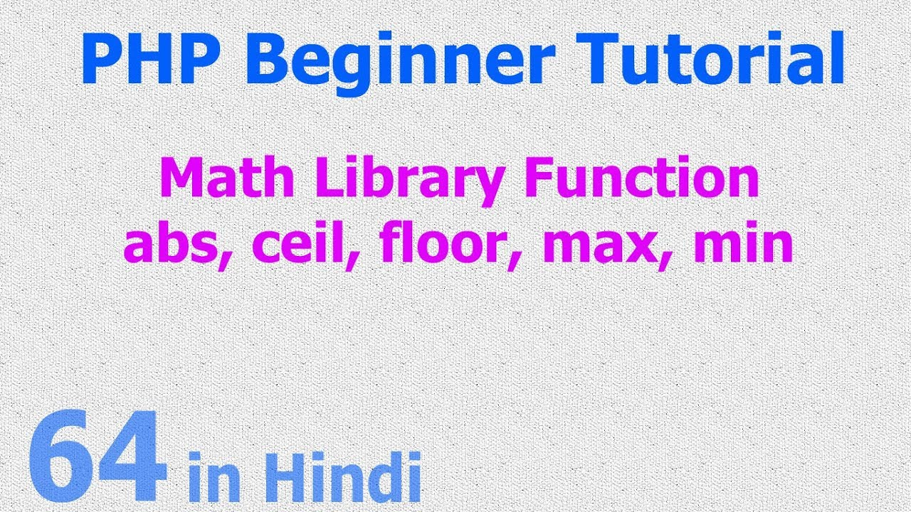 64 Php Math Functions Positive Interger Value Max