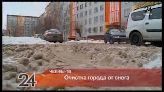 Очистка города от снега
