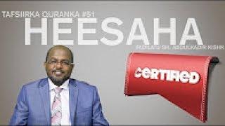 JAWAAB CELIN : Sheekh Kishki oo karbashay culumada heesaha xaaran kadhigay &fariin fanaaninta ku ..