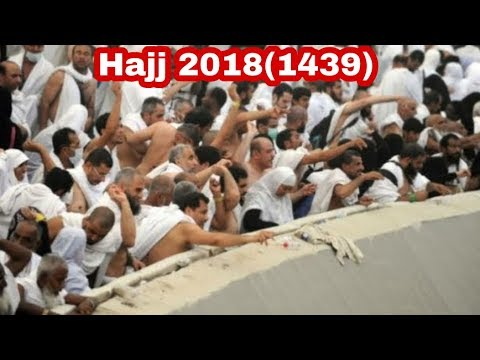 Download Hajj 2018 Makkah Live Mina| Pilgrims stoning DEVIL| Shaitan Ko kankar Maarna|رمي الجمرات [Eid]