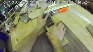 Making Wooden Desk 1.m4v