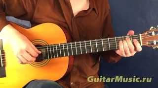 Как играть песню «Осенний лист» Перебором 3