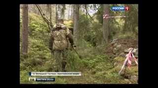 Следы войны на островах Балтийского моря: исследование РГО