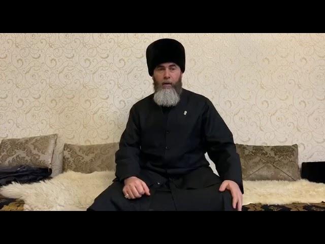Муфтий ЧР призывает жителей нашей Республики соблюдать карантин