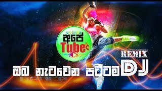 Best Sinhala Hit Dj Remix Song - ඔබ නැටවෙන පට්ටම DJ Nonstop එකක් - SL Dj Mix Collection 009