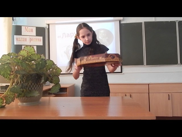 Изображение предпросмотра прочтения – АннаТелышева читает произведение «Ларчик» И.А.Крылова