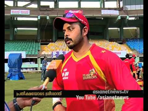 Interview with S Sreesanth | Sports News 1 Feb 2016