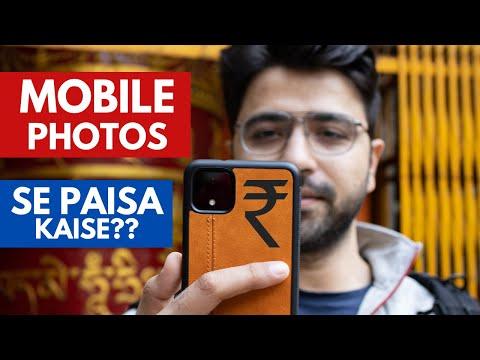 HOW TO EARN MONEY from Mobile Photography | मोबाइल फोटोग्राफी से पैसे कमाएँ