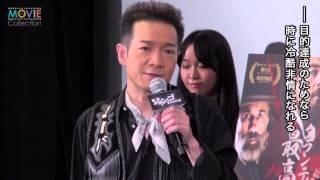 田原俊彦/『ジャンゴ 繋がれざる者』Blu-ray&DVDリリース記念イベント ...