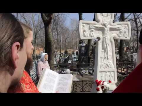 ходить на кладбище в пасху запускает ежедневные рейсы