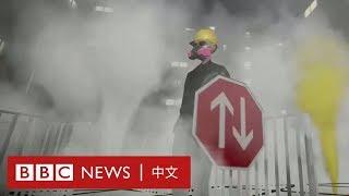 香港示威:《光復香港》化身VR虛擬實景遊戲- BBC News 中文