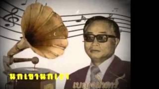 Karaoke เสียงครวญจากเกาหลี