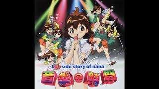 アルバム「七人のナナ ~side story of nana~ 音楽の時間」 2002.3.27.