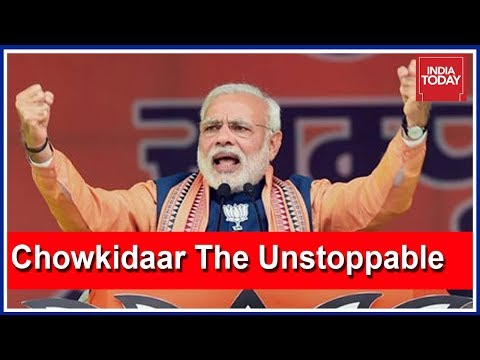 PM Modi At  BJP Meet Says BJP Gave India A Corruption Free Government