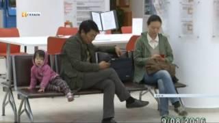 Многофункциональные центры начнут выдавать паспорта и права