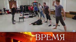 Театр балета Бориса Эйфмана стриумфом завершает североамериканские гастроли.
