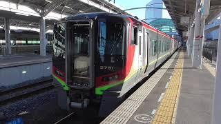 特急うずしお4号 新型2700系 回送列車 発車