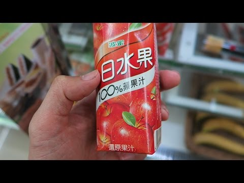 How to Vegan in  7 11 Family Mart in Taiwan