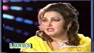 Gaaye Gi Duniya Geet Meray Sureelay Rang Mein - Noor Jehan In Tarannum