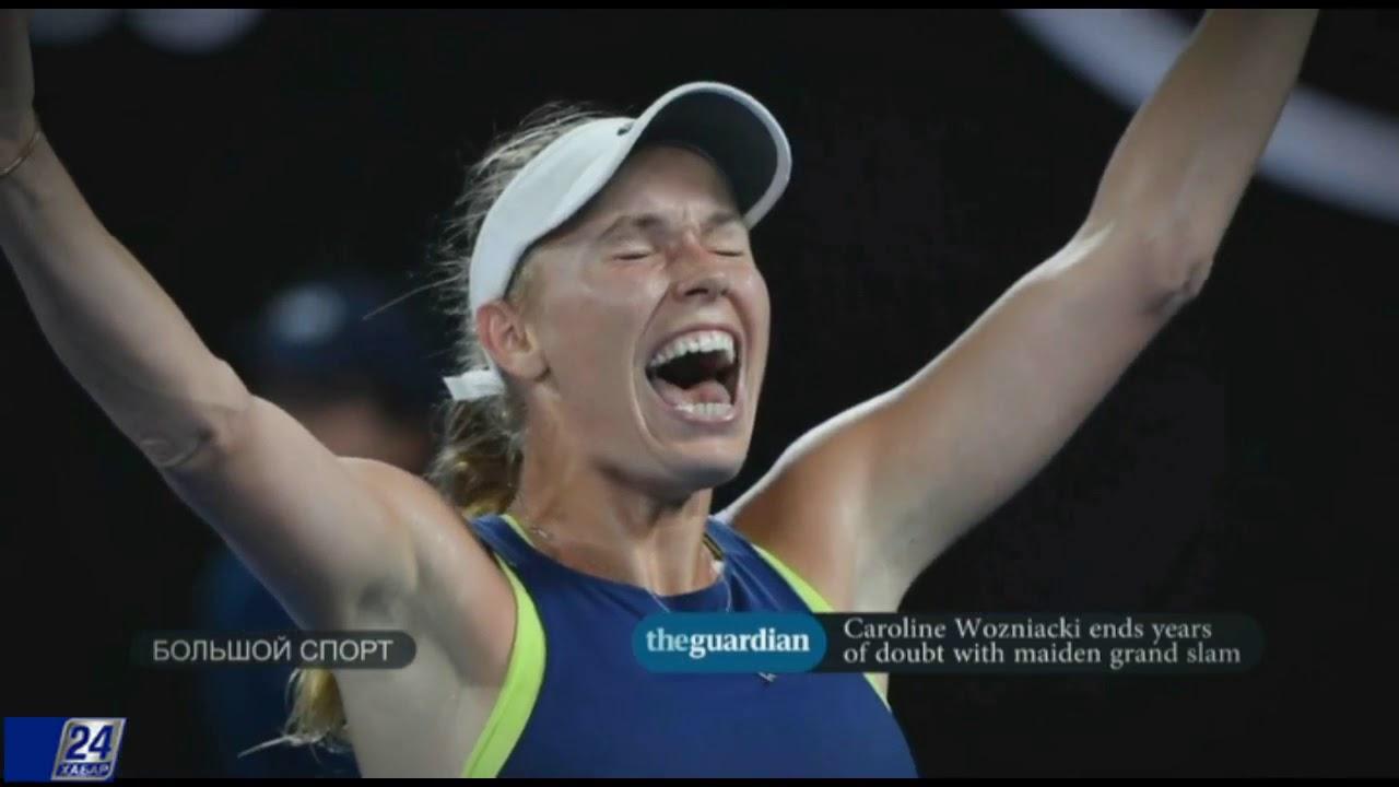 Прогноз на матч: Каролин Возняцки – Элина Свитолина – 25 октября 2018 года