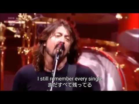 Foo Fighters Monkey Wrench Lyrics 和訳