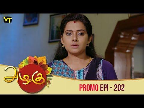 Azhagu Promo 18-07-2018 Sun Tv Serial  Online