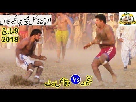 All Pakistan Open Best Final Kabaddi Match Jhangeer 2018 | Wqas Butt Vs Janjua Full Match