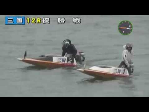 浜名湖ボートレースリプレイ