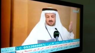 قصيدة الشاعر محمد مسفر العضياني في تعليم جدة