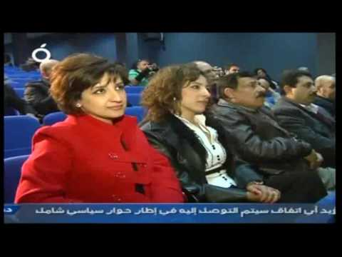 Claire Awada NLP: book signature event in Beirut. on OTV