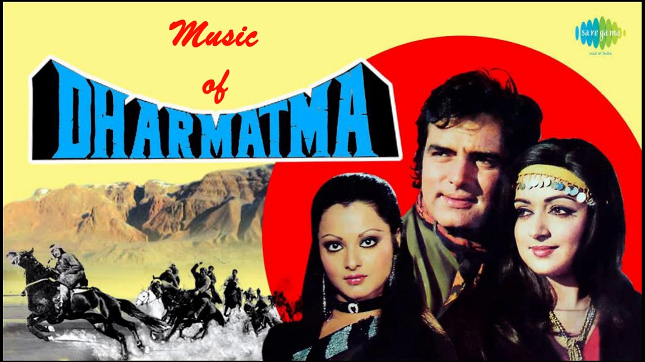 Download Music of Dharmatma [1975]
