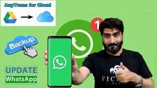 Transfer WhatsApp Backup from Google Drive to iCloud||Future Updates ?Hindi||Urdu