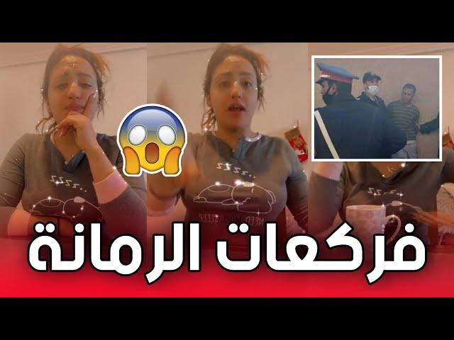 برافو ساري كوول عطات العاصير للمسؤولين بخصوص دري ديال الرشيدية